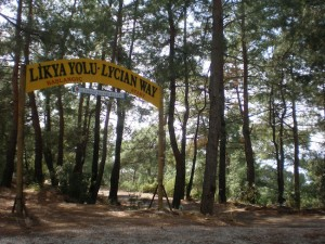 Lycian Way - Archway / gate marking the start of the trail